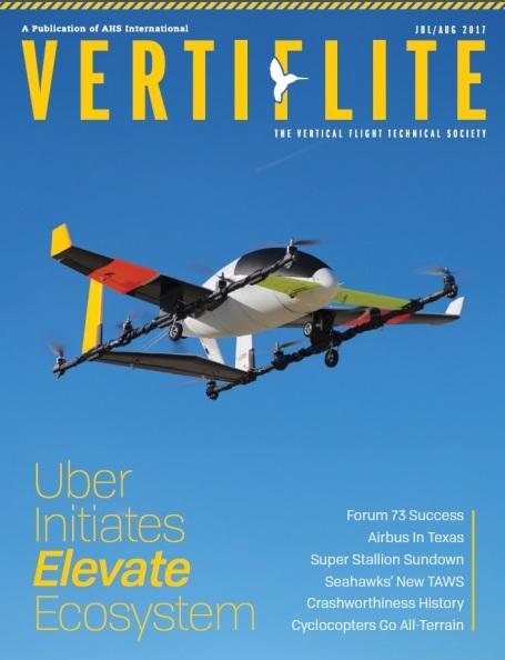 VERTIFLITE-JA17-cover1 (2)