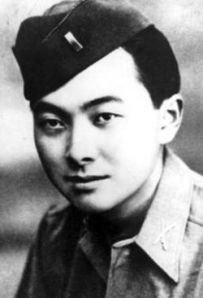 Lieutenant Daniel Inouye U.S. Army(Congressional Medal of Honor Society)
