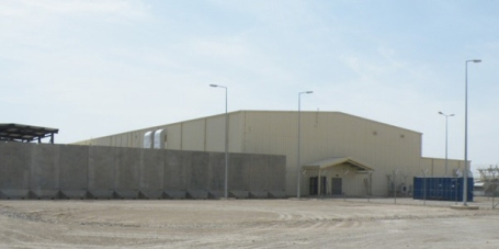 The unused $34 million headquarters building in Afghanistan. Photo courtesy of SIGAR)