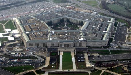 The Pentagon in 2008 (Photo by David B. Gleason via Wikipedia)